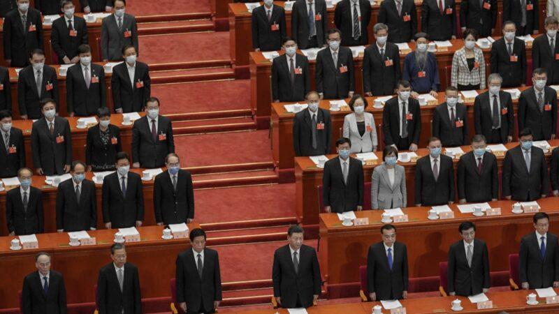 17名人大代表被「責令辭職」 名單曝光