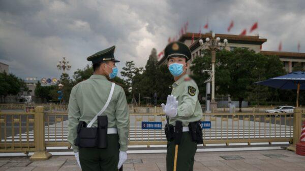 【重播】北京地震 兩會異象頻現 全球確診逾561萬