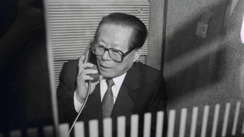 兩會前敏感時刻 傳江澤民被軟禁海南三亞