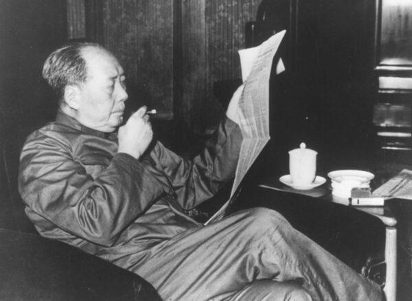 中共罪行录之六:毛时代的腐败