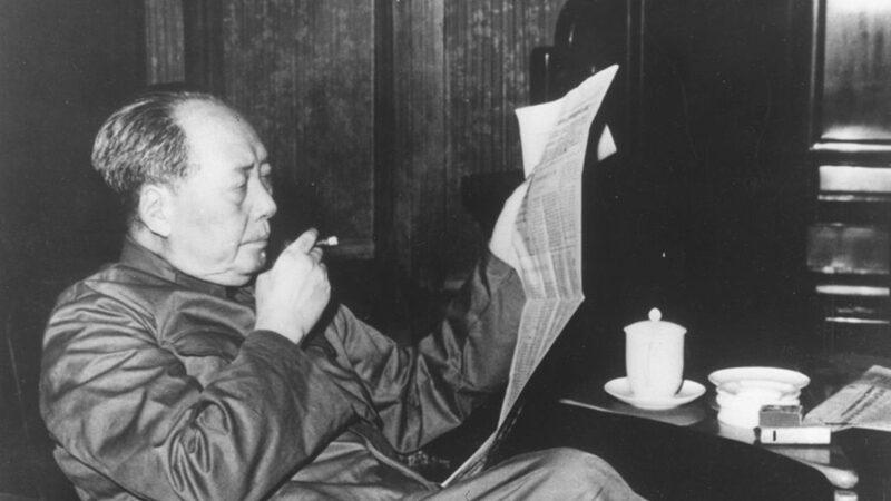 中共罪行錄之六:毛時代的腐敗