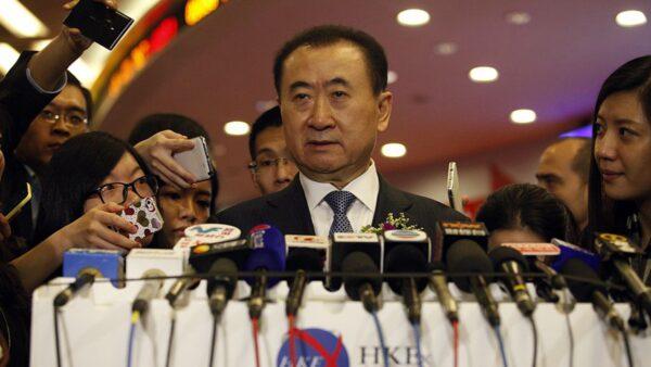王健林負債高達3620億 「萬達帝國」陷困境