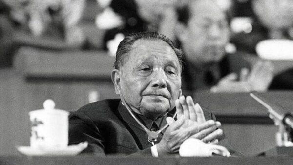 邓小平最大的罪恶是什么?很多人都未察觉