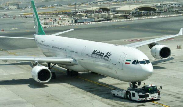 涉嫌支持伊朗恐怖組織 上海物流公司被美凍結資產