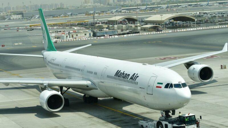 代理伊朗马汉航空业务 美制裁上海盛德物流
