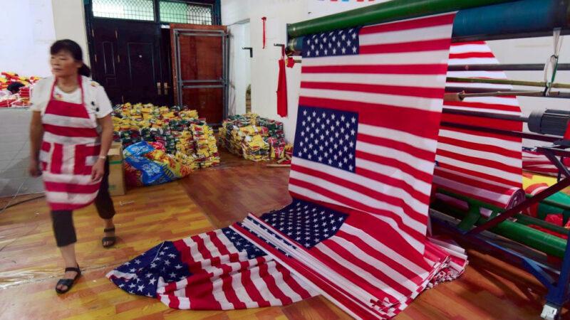 美国拟建信任联盟 全球去中共化初现端倪
