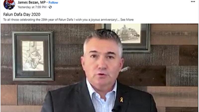 加国会议员通过社交媒体庆祝法轮大法日