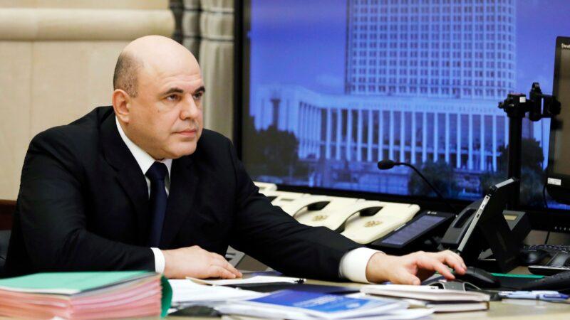 俄总理感染中共病毒 普京任命代理总理
