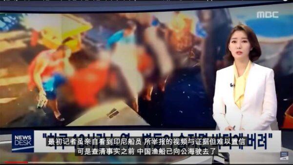 印尼船員遭中國漁船奴役後續:3船員跳海逃生