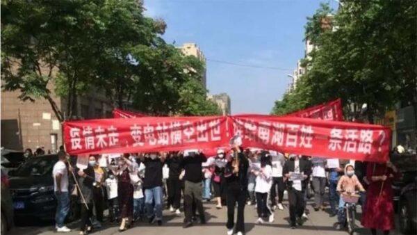 疫情未了 武昌居民上街抗議建變電站被鎮壓