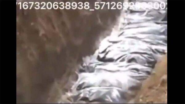 中共軍人掩埋大批屍體視頻曝光 引發各種猜測