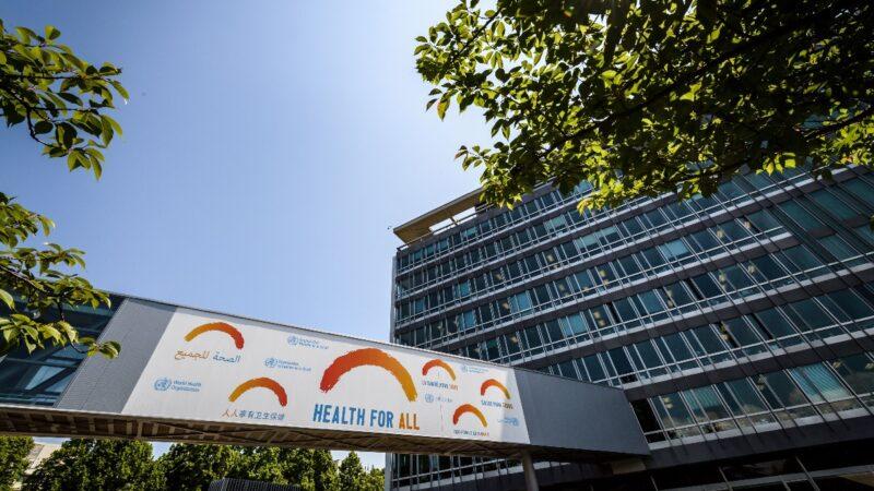 122國支持世衛大會動議 要求調查中共病毒起源