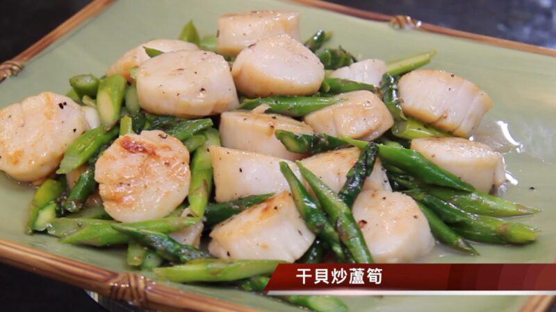 【玉玟廚房】干貝炒蘆筍