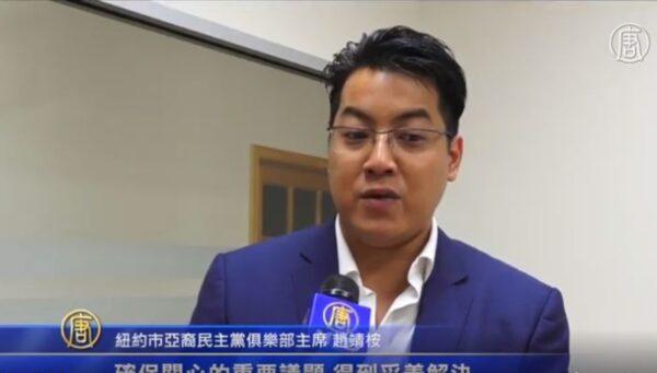 【瘟疫與中共】趙靖桉隔離觀察 「中國日」背後的故事