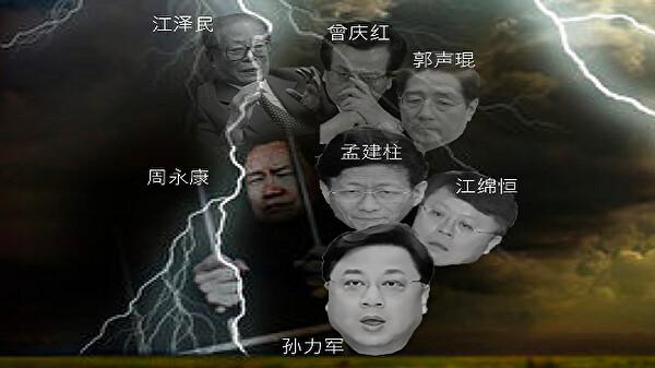 李正寬:傳孫力軍握有最高機密 點中誰的死穴