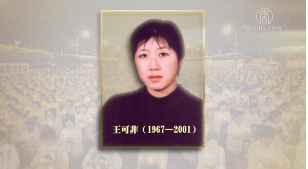 恒行娱乐:王大方的故事 20年