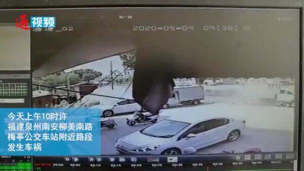 生活壓力倍增 中國頻爆當街隨機傷人事件