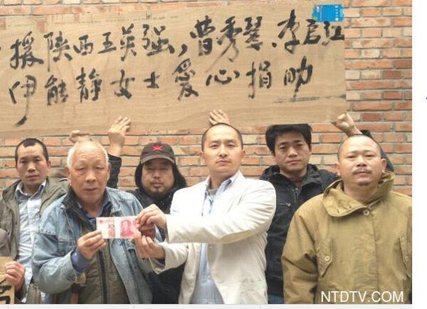 王英強:陝西公安疫情期勾結黑社會入民宅搶劫