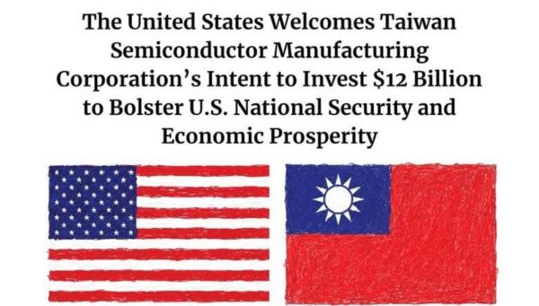 美國務院貼出台灣國旗 蓬佩奧歡迎台積電設廠強化國安