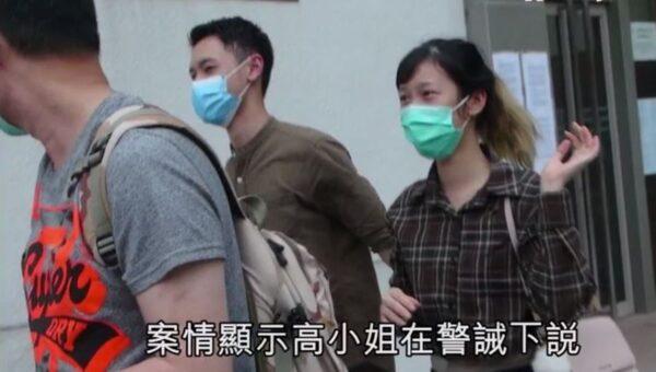 香港司法大陆化:警察女儿贩毒3公斤被无罪释放