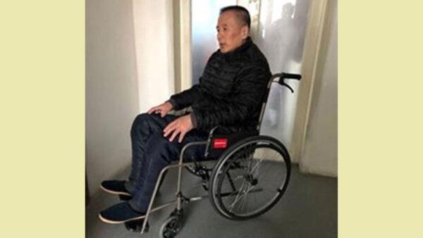 13年冤狱 法轮功学员刘宏伟坐着轮椅出狱