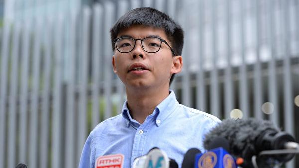 中共人大通過港版國安法決議 黃之鋒:我們別無選擇