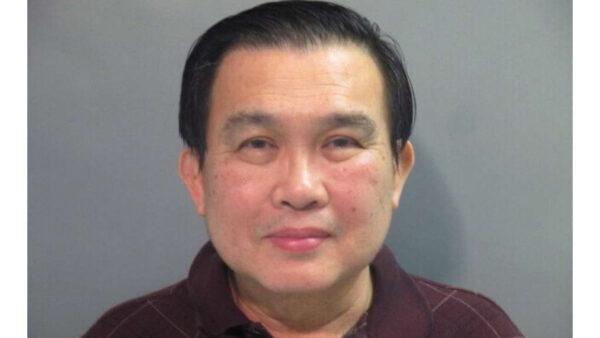 """卷入""""千人计划"""" 美阿肯色大学华裔教授被捕或囚20年"""