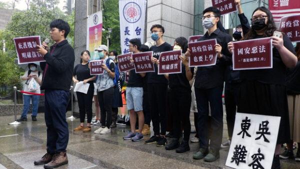 中华民国成立援助香港专案 提四大原则