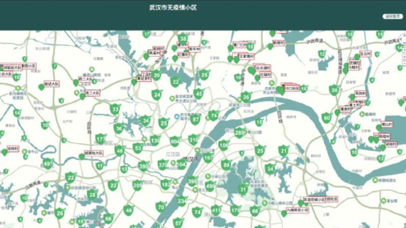 《外交政策》曝中共军校内部数据 中国至少64万确诊