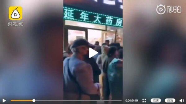 吉林封城:4天前疫情已失控 市民瘋搶退燒藥