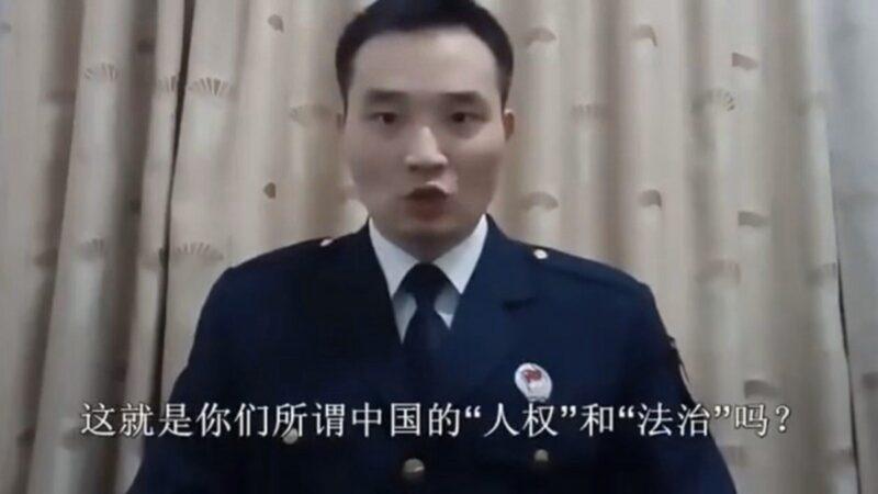 大陸退役士官拍片 翻牆痛罵中共(視頻)
