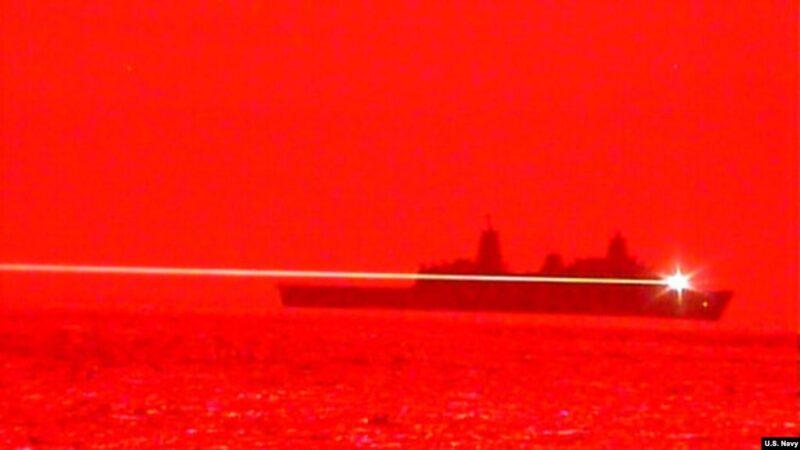 重启军备竞赛?美太平洋舰队激光武器试验成功