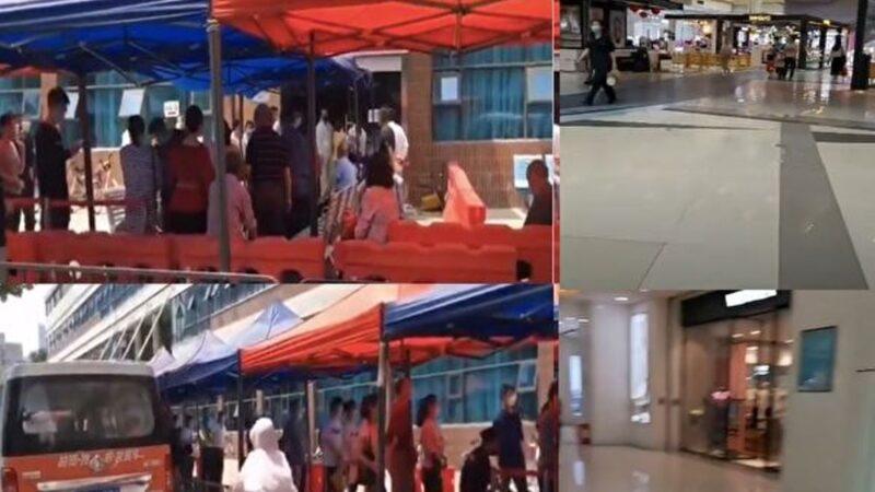 【现场视频】武汉商场门可罗雀 医院门诊大排长龙
