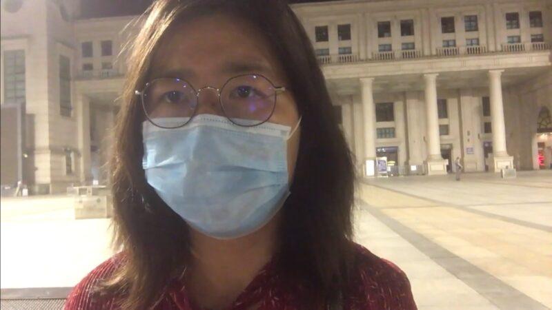 張展已被上海警方刑拘 拘留通知書曝光