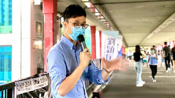 反修例大遊行一週年 香港網民號召「再現人海」