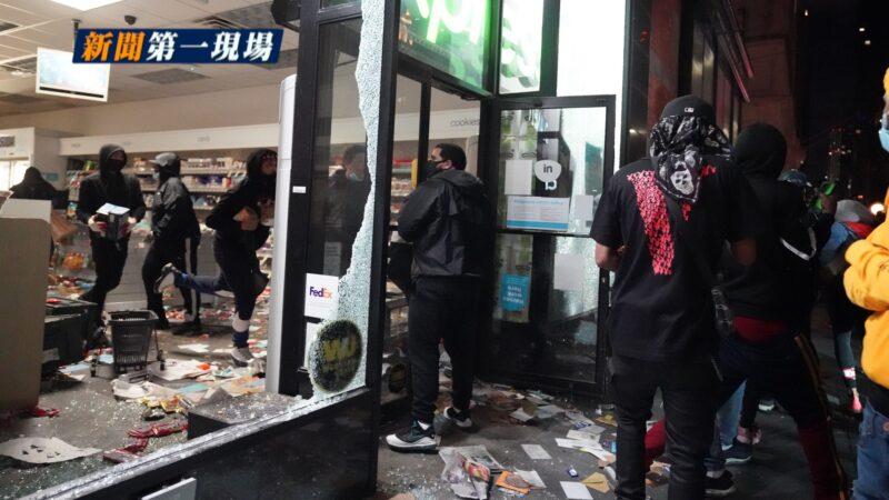 【新闻第一现场】纽约宵禁!暴徒打砸抢袭警