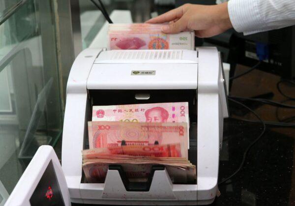 中國央行7月起管控人民幣存款涉嫌違法