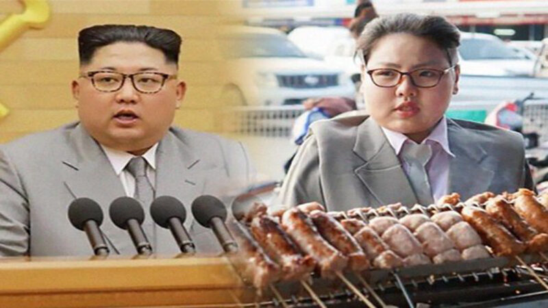 """这才是金正恩的""""亲妹妹""""! 泰国女孩扮""""烤香肠""""版金正恩"""