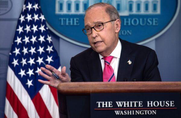 庫德洛:美國經濟已在強勁V型復甦的路上