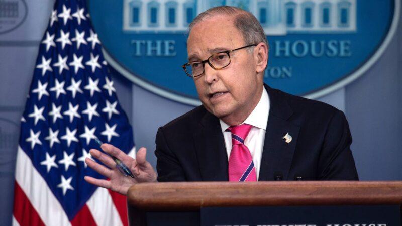 库德洛:美国经济已在强劲V型复苏的路上