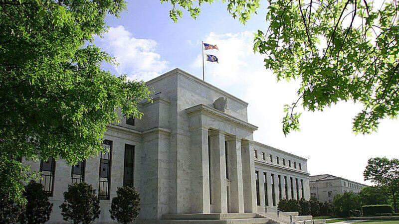 美聯儲半年度報告釋放出重要經濟信號