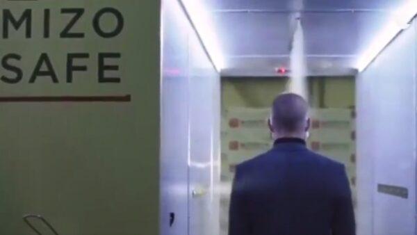防中共病毒威胁普京 访客进官邸需走消毒通道(视频)
