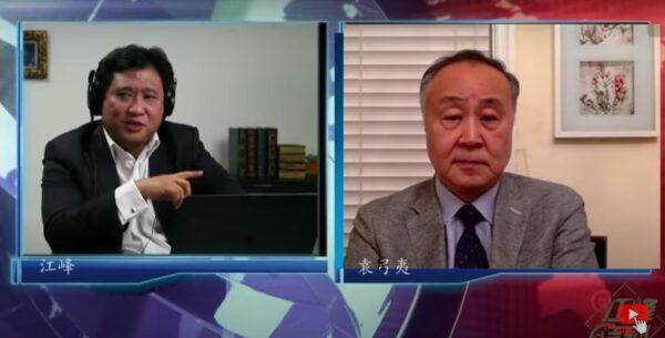 【江峰時刻】江峰對話袁弓夷先生:中印戰爭、朝鮮、和香港國安法