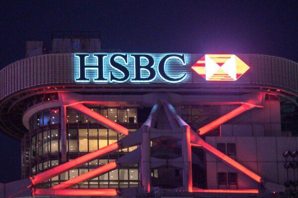 汇丰因港版国安法跪低北京 流年不利大裁员