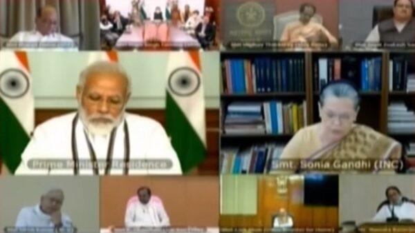 印度所有政党会议 团结成军队后盾让中共退回原点
