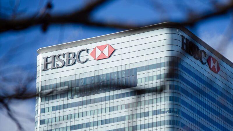 滙豐挺港版國安法 卻遭黨媒威脅逐出中國市場
