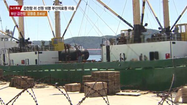 俄籍货船停靠韩国17人染疫 东京迪士尼7/1营运