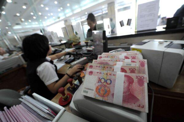 死人也能貸款?中共政策大漏洞 銀行股東套現26億元