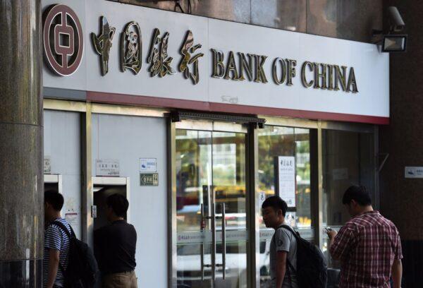 中国储蓄率全球第一 却有5.6亿人零存款
