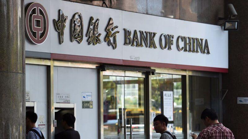中國儲蓄率全球第一 卻有5.6億人零存款